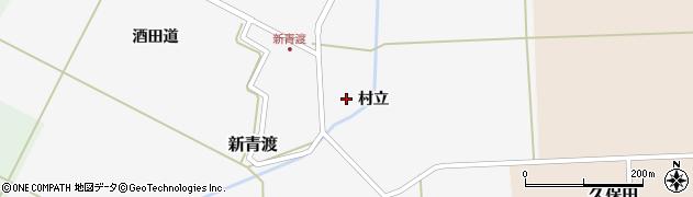 山形県酒田市新青渡村立29周辺の地図
