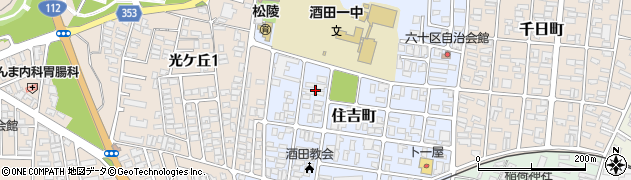 山形県酒田市住吉町17周辺の地図
