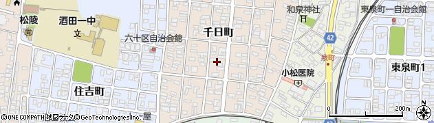 山形県酒田市千日町12周辺の地図