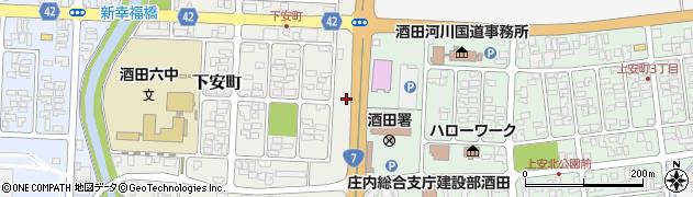 山形県酒田市下安町4周辺の地図