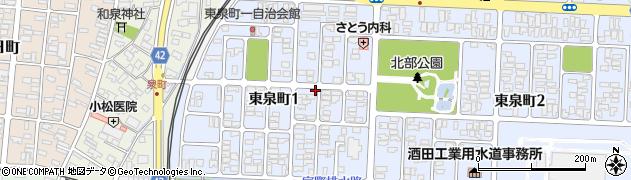山形県酒田市東泉町周辺の地図