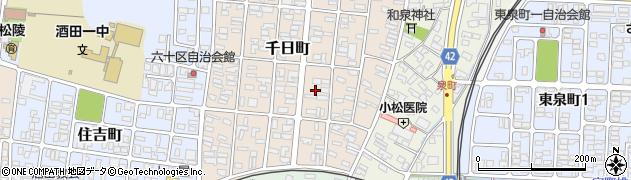 山形県酒田市千日町9周辺の地図