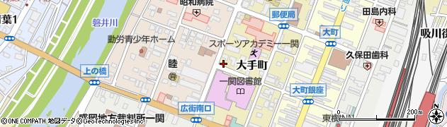 岩手県一関市大手町周辺の地図