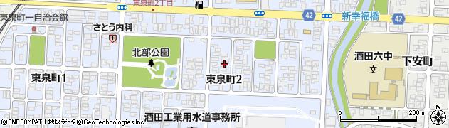山形県酒田市東泉町2丁目周辺の地図