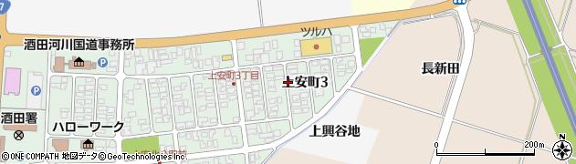 山形県酒田市上安町3丁目周辺の地図