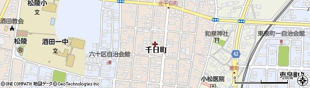 山形県酒田市千日町13-9周辺の地図