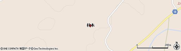 岩手県一関市室根町矢越(朴木)周辺の地図
