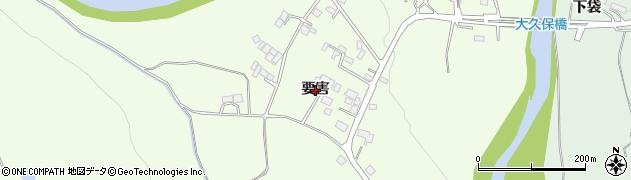 岩手県一関市萩荘(要害)周辺の地図