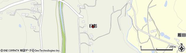 岩手県一関市滝沢(日影)周辺の地図