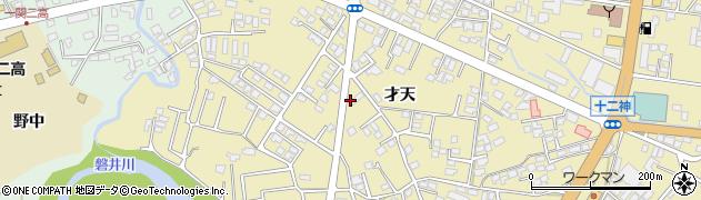 岩手県一関市山目(才天)周辺の地図