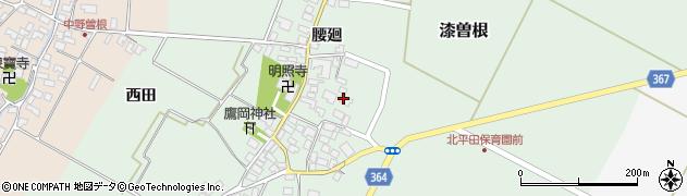 山形県酒田市漆曽根腰廻25周辺の地図