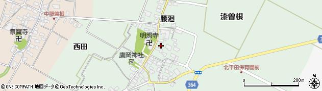 山形県酒田市漆曽根腰廻32周辺の地図