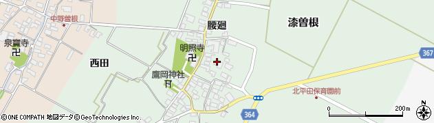 山形県酒田市漆曽根腰廻27周辺の地図