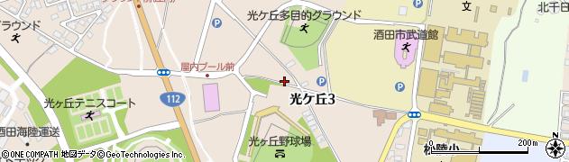 山形県酒田市光ケ丘3丁目周辺の地図