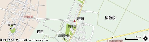 山形県酒田市漆曽根腰廻241周辺の地図
