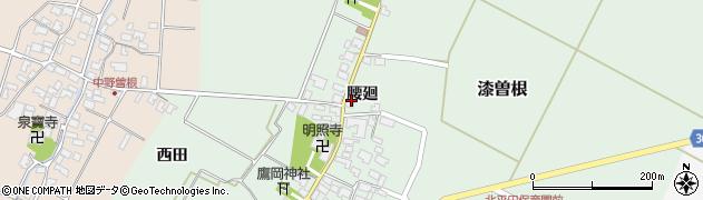 山形県酒田市漆曽根腰廻48周辺の地図