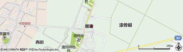 山形県酒田市漆曽根腰廻46周辺の地図