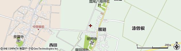 山形県酒田市漆曽根腰廻392周辺の地図