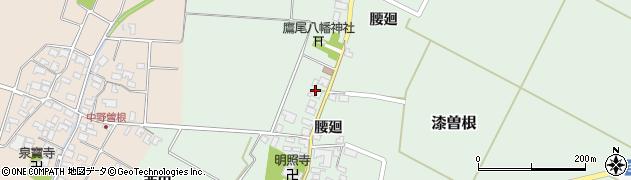山形県酒田市漆曽根腰廻220周辺の地図