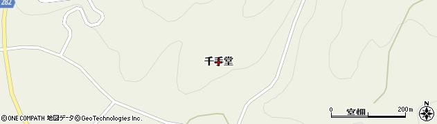 岩手県一関市川崎町門崎(千手堂)周辺の地図
