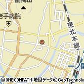 岩手県一関市
