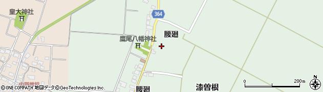 山形県酒田市漆曽根腰廻110周辺の地図