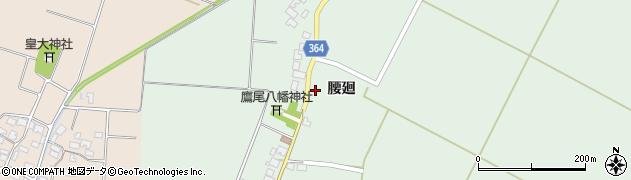 山形県酒田市漆曽根腰廻115周辺の地図