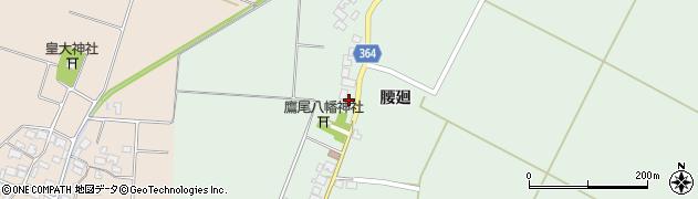 山形県酒田市漆曽根腰廻187周辺の地図