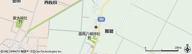 山形県酒田市漆曽根腰廻196周辺の地図