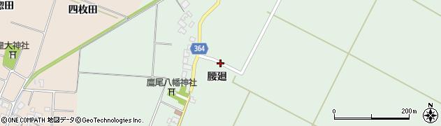 山形県酒田市漆曽根腰廻152周辺の地図