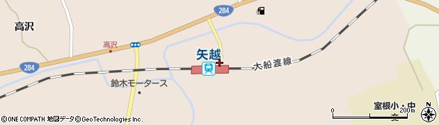 岩手県一関市室根町矢越(五反田)周辺の地図