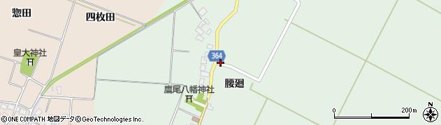 山形県酒田市漆曽根腰廻53周辺の地図