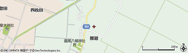 山形県酒田市漆曽根腰廻126周辺の地図
