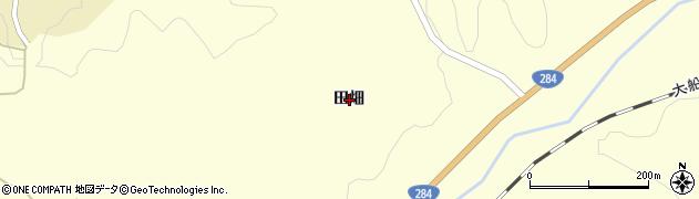 岩手県一関市千厩町清田田畑周辺の地図