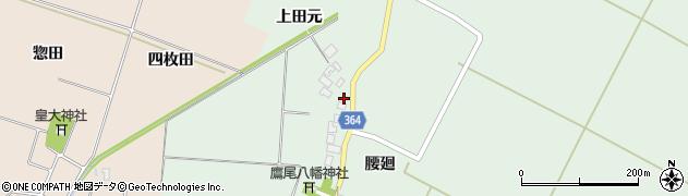 山形県酒田市漆曽根腰廻176周辺の地図