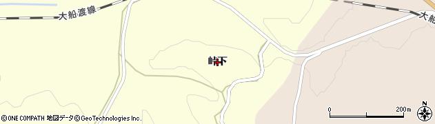 岩手県一関市千厩町清田(峠下)周辺の地図