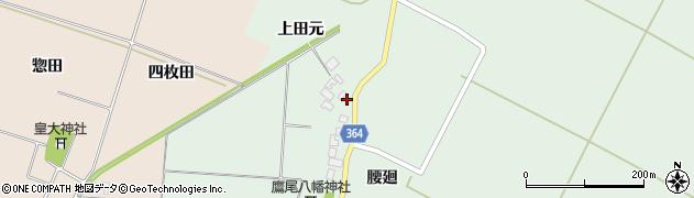 山形県酒田市漆曽根腰廻171周辺の地図