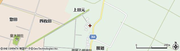 山形県酒田市漆曽根腰廻170周辺の地図