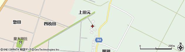 山形県酒田市漆曽根腰廻169周辺の地図