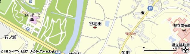 岩手県一関市狐禅寺谷地田周辺の地図