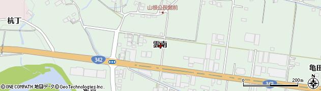 岩手県一関市赤荻雲南周辺の地図