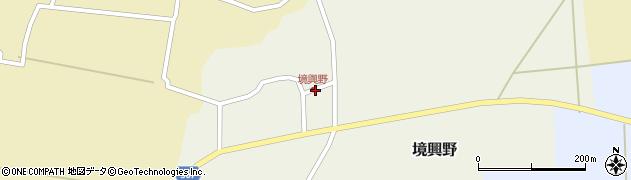 山形県酒田市境興野家ノ東41周辺の地図