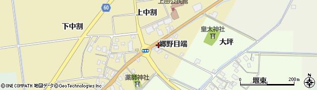 山形県酒田市上野曽根郷野目端34周辺の地図