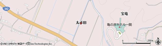 岩手県一関市厳美町(太子田)周辺の地図