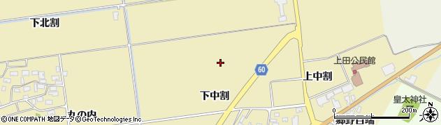 山形県酒田市上野曽根(下中割)周辺の地図