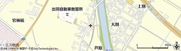 山形県酒田市豊里芦原57周辺の地図