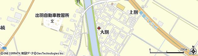 山形県酒田市豊里大割28周辺の地図