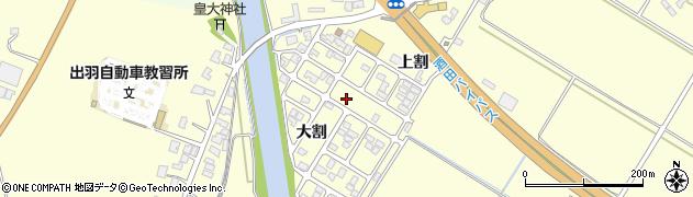 山形県酒田市豊里周辺の地図