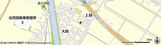 山形県酒田市豊里上割24周辺の地図