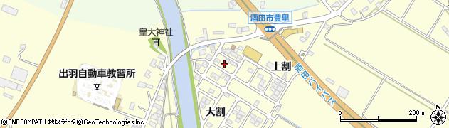山形県酒田市豊里上割22周辺の地図